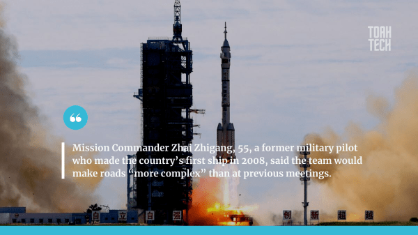 Space Agency :China Unveils Longest Goal In New Space Station